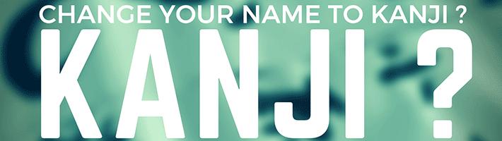 GET KANJI NAME